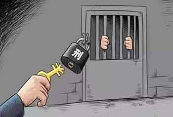 关于常见犯罪的量刑指导意见(试行)(2021年7月1日实施)